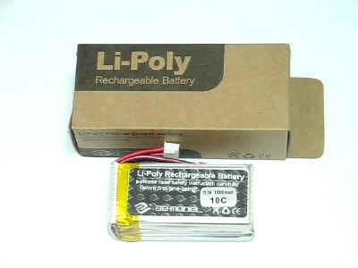 New LI POLYMER Battery 11.1V 1200mAh 10C