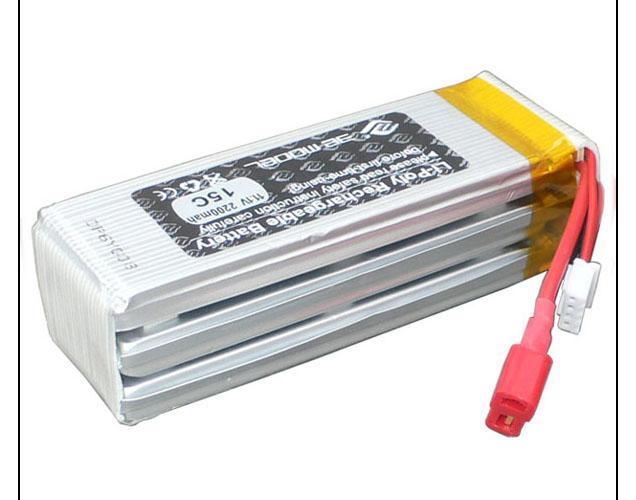 New LI POLYMER Battery 11.1V 2200mAh 15C