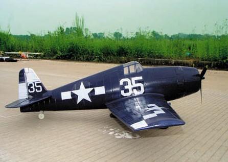 F6F Hellcat 4CH RTF Airplane