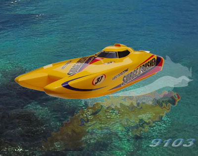 RC BOAT:26cc Gas powered RC BOAT