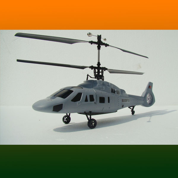 4CH R/C Helicopter