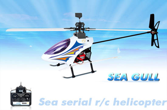 4CH Sea Gull helicopter