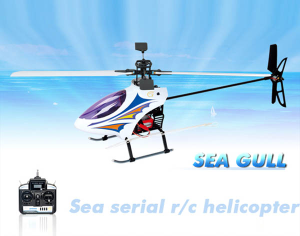 6CH R/C Helicopter   Seagull