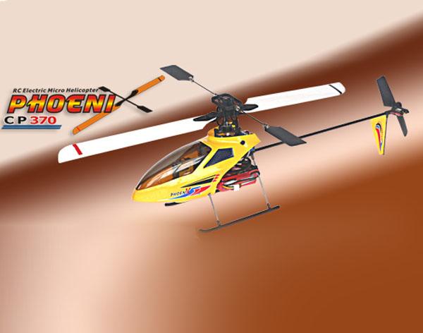 6CH RTF/ARF RC Helicopter