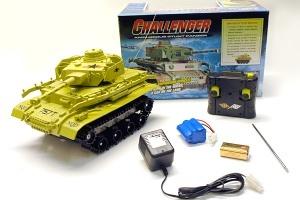 248aca0ec90d67 Amphibious Panzer Tank (Yellow) manufacturers