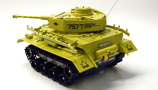 Amphibious Panzer Tank (Yellow)