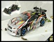 Gp Car-nitro gas remote control on road racing car